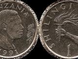 Tanzanian 1 shilling coin