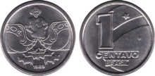 Brazil 1 centavo 1989 2