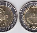Libyan ½ dinar coin