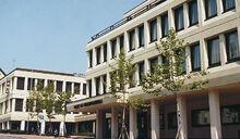Bank in Liechtenstein, Vaduz