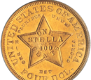 Mexican 1 peso coin