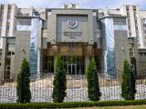 Transnistrian Republican Bank