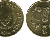 Cypriot 5 cent coin