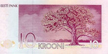 Estonia 10 krooni 1991 rev