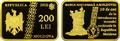 Moldova 200 lei 2013.png
