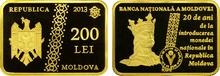 Moldova 200 lei 2013
