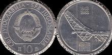 Yugoslavia 10 dinara 1983 Neretva