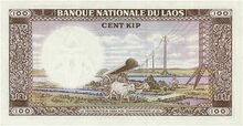 Laos 100 kip 1974 rev