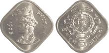 Bhutan 5 chetrums 1975