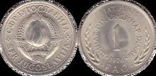 Yugoslavia 1 dinar 1976 FAO