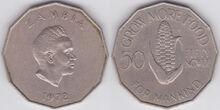 Zambia 50 ngwee 1972 FAO