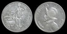 Commemorative balboa coin 1953