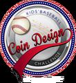 Kid's Baseball Coin Design Challenge logo.png