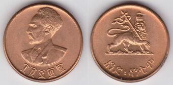 Ethiopian 1 Santeem Coin Currency