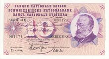CHF10 5 front horizontal