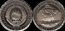 Yugoslavia 20 dinara 1968
