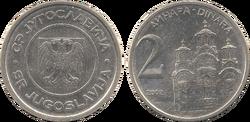 Yugoslavia 2 dinara 2002