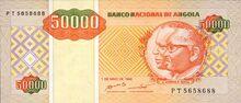 Angola 50000 kwanzas reajustados 1995 obv