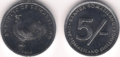 Somaliland 5 shillings 2002 rooster.png