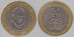 20 Dollars Jamaica Coin From 2000