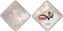 Maldives 5 rufiyaa 2000