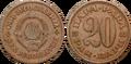 2015-06-06 11-18-04 monnaie.png