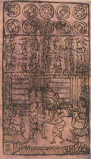 Jiao zi