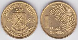 Guinea 1 franc 1985