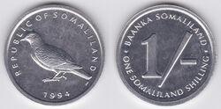 Somaliland 1 shilling 1994