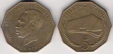 Tanzania 5 shillings 1976 BoT