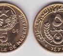 Mauritanian 5 ouguiya coin