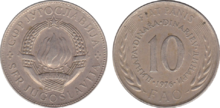 Yugoslavia 10 dinara 1976 FAO