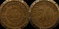 50 para Yugoslav dinar (1977).png