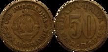 50 para Yugoslav dinar (1977)