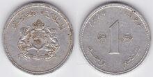 Morocco 1 santim 1974
