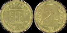Yugoslavia 2 dinara 1992