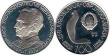 Yugoslavia 100 dinara 1978 MG