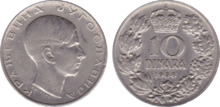Yugoslavia 10 dinara 1938