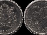 Malawian 1 kwacha coin