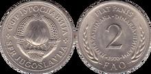 Yugoslavia 2 dinara 1970 FAO