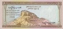 Saudi 1 riyal 1961 obv