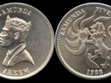 Zamunda 5 pound coin