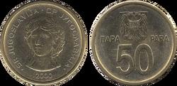 Yugoslavia 50 para 2000