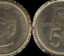 Yugoslav 50 para coin