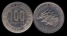 Chad 100 francs 1971