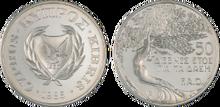 Cyprus 50 cents 1985 IYF