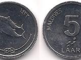 Maldivian 5 laari coin