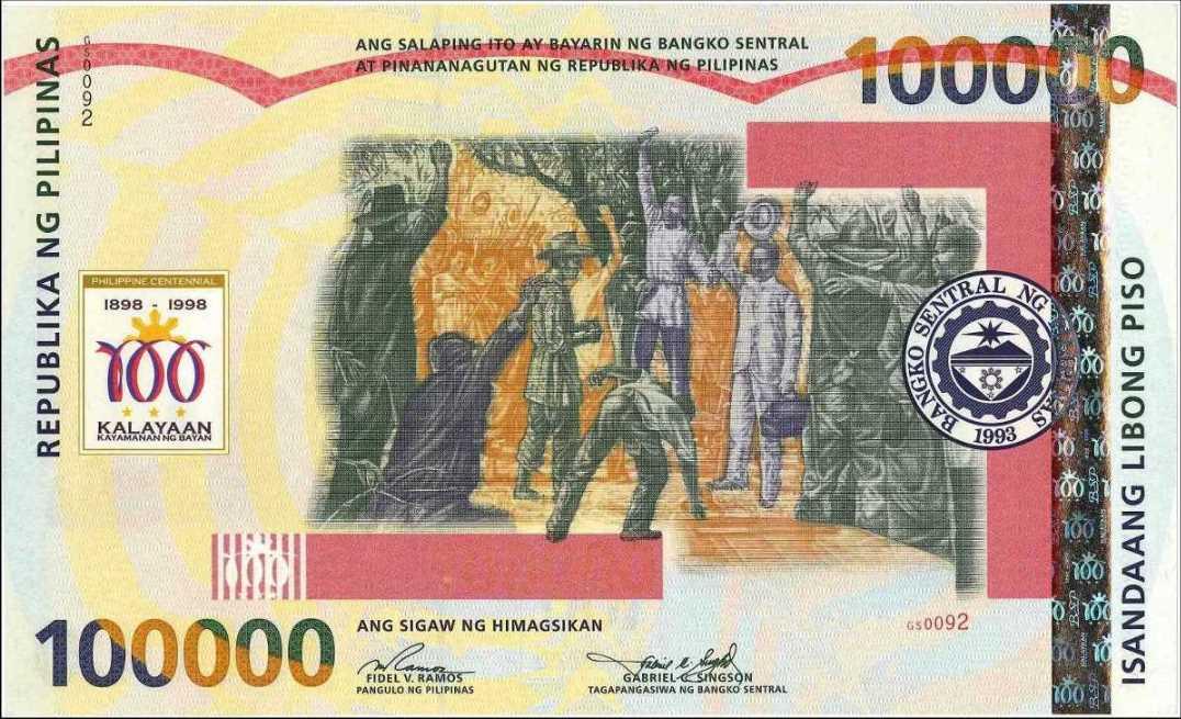 Philippine 100,000 peso banknote | Currency Wiki | FANDOM