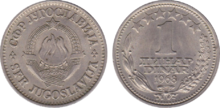Yugoslavia 1 dinar 1968