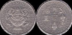 Bhutan 50 chhertum 1979